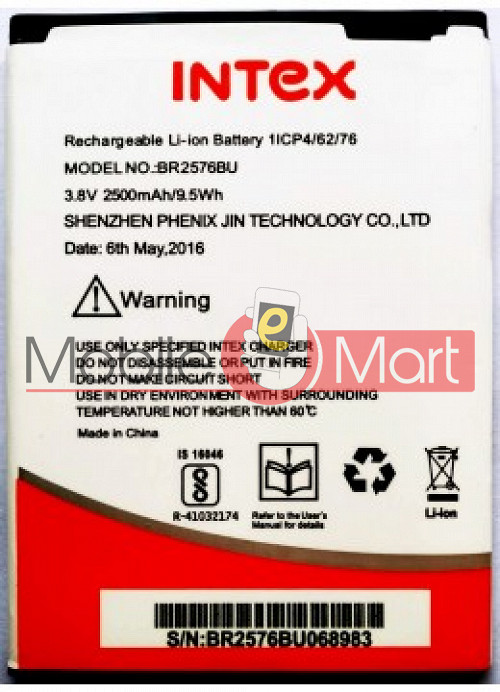 sale retailer a71e7 2b913 Mobile Battery For Intex Cloud Style 4G
