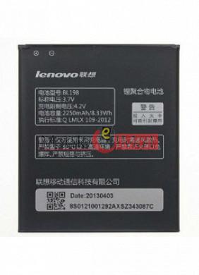 Mobile Battery For Lenovo K860
