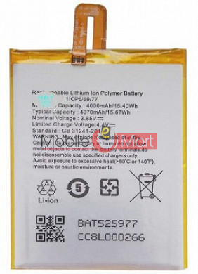Mobile Battery For Micromax Canvas Juice 4G Q461