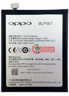 Mobile Battery For Oppo R1 R829T