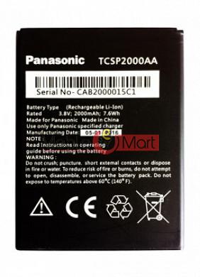 Mobile Battery For Panasonic P31