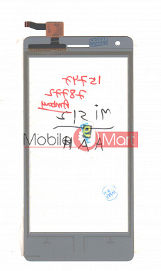 Touch Screen Digitizer For Spice Xlife 512