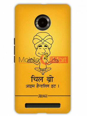 Fancy 3D Chill Bro Mobile Cover For Micromax Yuphoria