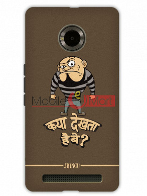 Fancy 3D Kya Dekhta Hai Mobile Cover For Micromax Yuphoria