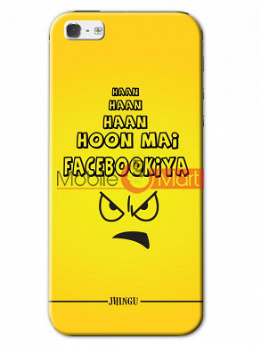 Fancy 3D Facebookia Mobile Cover For Apple IPhone 5 & IPhone 5s