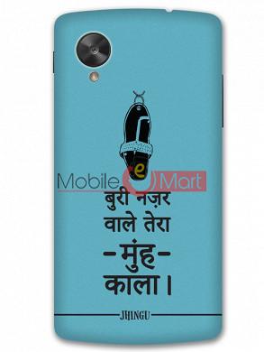 Fancy 3D Buri Nazar Mobile Cover For Google Nexus 5