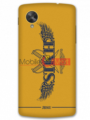 Fancy 3D Proud to be a Sikh Mobile Cover For Google Nexus 5