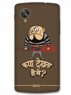 Fancy 3D Kya Dekhta Hai Mobile Cover For Google Nexus 5