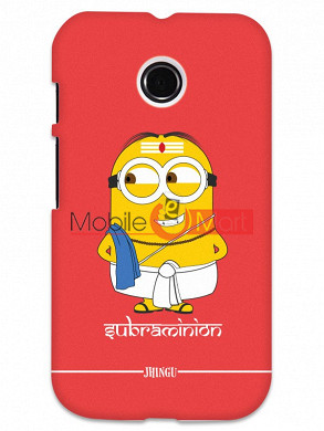 Fancy 3D Subraminion Mobile Cover For Motorola Moto E