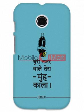 Fancy 3D Buri Nazar Mobile Cover For Motorola Moto E