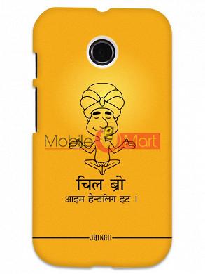 Fancy 3D Chill Bro Mobile Cover For Motorola Moto E