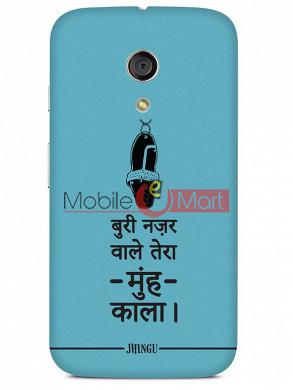 Fancy 3D Buri Nazar Mobile Cover For Motorola Moto G