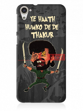Fancy 3D Gabbar Mobile Cover For HTC Desire 826