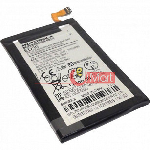 Mobile Battery For Motorola moto g2