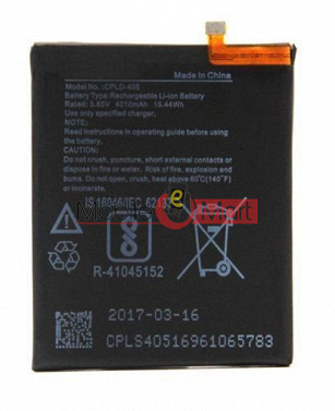 Mobile Battery For Coolpad Note 5
