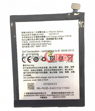 Mobile Battery For Oppo F1