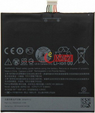 Mobile Battery For HTC Desire 816