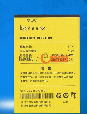 Mobile Battery For Lephone T26
