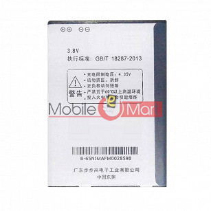 Mobile Battery For Vivo Y31