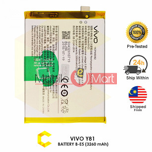 Mobile Battery For Vivo Y81