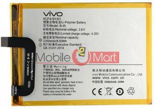 Mobile Battery For Vivo Y51L