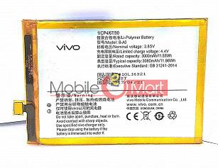 Mobile Battery For Vivo V3Max