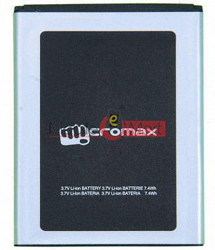 Mobile Battery For Micromax Fire 3 Q375