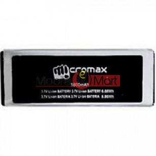 Mobile Battery For Micromax Bolt Supreme 2 Q301