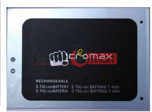 Mobile Battery For Micromax X801