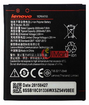 Mobile Battery For Lenovo A2010