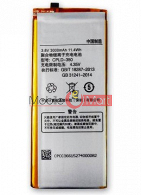 Mobile Battery For Coolpad IVVI S6