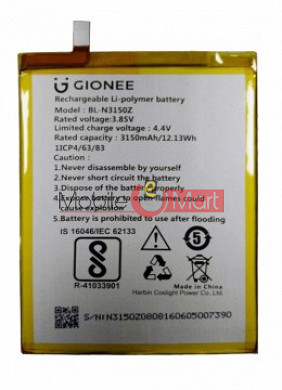 Mobile Battery For Gionee S6S