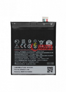Mobile Battery For HTC Desire 626G