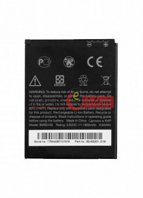 Mobile Battery For HTC One SV