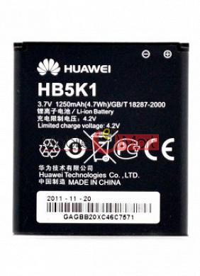 Mobile Battery For Huawei U8661