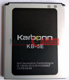 Mobile Battery For Karbonn Titanium Mach Five