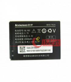 Mobile Battery For Lenovo A529