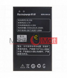 Mobile Battery For Lenovo A600
