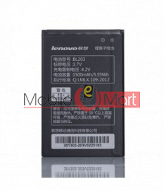 Mobile Battery For Lenovo A66