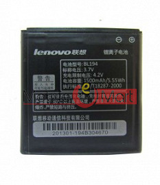 Mobile Battery For Lenovo A660