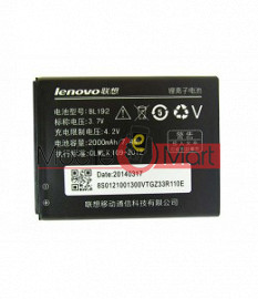 Mobile Battery For Lenovo A750