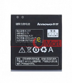 Mobile Battery For Lenovo A798T