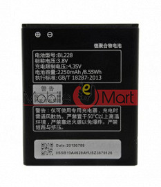 Mobile Battery For Lenovo BL-228