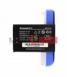 Mobile Battery For Lenovo BL181