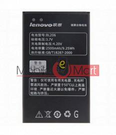 Mobile Battery For Lenovo BL206