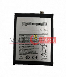 Mobile Battery For Lenovo BL266