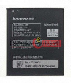 Mobile Battery For Lenovo K860
