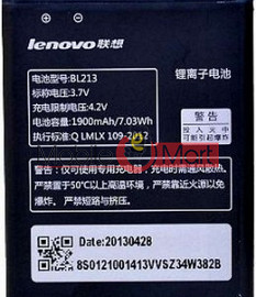 Mobile Battery For Lenovo MA388A