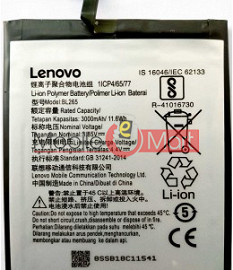 Mobile Battery For Lenovo Moto M