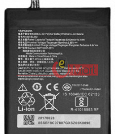 Mobile Battery For Lenovo P2